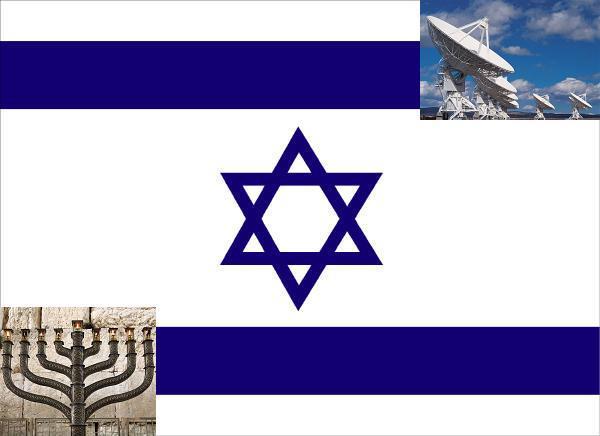 מדינת ישראל מחפשת חזון כלפי חוץ (תמונות גם מתוך שלמה, Cc-by-sa-3.0 - וויקפדיה)