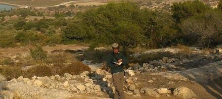 שלום עם ספר בטייל בארץ ישראל. אתה.